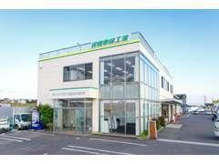 アクセス↓◆東名豊田インターを降りて10分以内!◆最寄り駅までお迎えにあがります。◆0066-9711-187561までお電話を♪