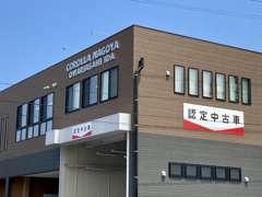 当店ではお車の買取も実施しております。