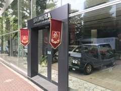 http://www.shimura-corp.co.jp