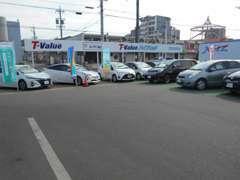 愛知県岡崎市の国道248号線沿い、ネッツの大きな看板が目印です!高品質な車揃えています!お気軽にお越しください。