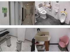右上:お子様用のおトイレ、ベビーベッドも完備 左下:室内分煙の喫煙ルーム 右下:授乳室 当店のもう一つの自慢です★
