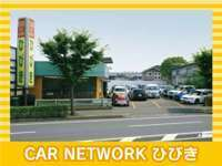 CAR NETWORK ひびき null