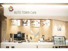1階にはCafeもございます。コーヒー、タルトなどをご用意しております。Cafeだけのご利用も可能です。お気軽にご来店ください★