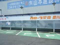 駐車場完備ですので、ご安心ください。