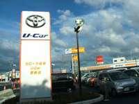 トヨタカローラ岐阜(株) U-Car恵那店