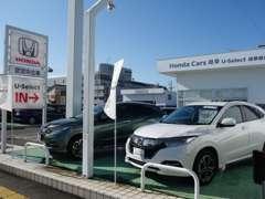 道を挟んだ反対側には第2展示場もございます! こちらにもU-Carをたくさん展示しておりますので是非ご覧下さい!