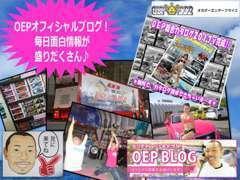 【ブログ】毎日面白ブログ更新中♪ →http://oep222.blog45.fc2.com/