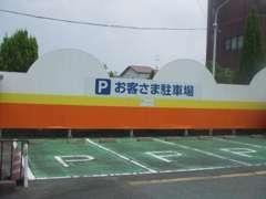 入口からまっすぐ進んで頂くと左側にお客様駐車場がございます。駐車場前も広く確保していますので、駐車しやすいかと思います。