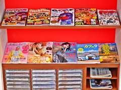 各種雑誌・各メーカー最新新車カタログご用意しております!査定の待ち時間も広々店内でおくつろぎ下さい♪