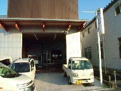 自社整備工場を完備しております。