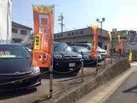 (有)オオシマ自動車 null