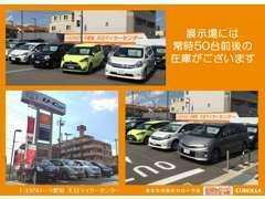 メーカー問わずお求めしやすい商品車を多数ご用意しています。当店は安得Car取扱い店です!お得な車を是非当店で!!