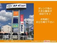 入口は広く、入って正面の店舗の前にはお客様専用駐車場スペースがあります。このオレンジ色の看板が目印です♪