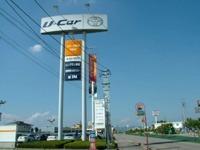 トヨタカローラ岐阜(株) U-car可児店