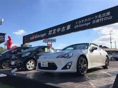【NEW!】認定中古車のGRガレージ!!ぜひご覧下さませ(*^o^*)