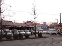環状線沿い、三省堂書店の隣になります。