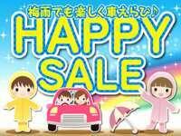 (株)ホンダカーズ愛知 U-Select半田(ユーセレクト半田)