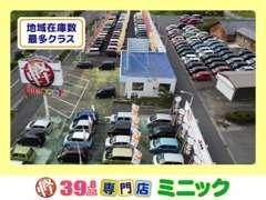 中古車 最長96回 通常ローンから自由形返済ローンまで各種取り扱いしております☆JU愛知 TAX加盟店ですので、安心です☆