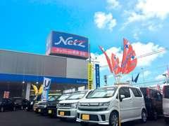 当社U-CAR店舗最大の75台の展示場を完備しております♪