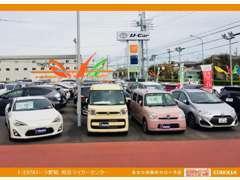 当店の販売車両は、当社での下取り車・試乗車が大半です!全車走行距離無制限の1年間保証付きです。