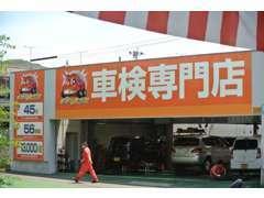 店舗横には陸運局指定整備工場を併設!作業リフトも10台完備!