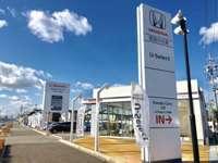 Honda Cars 三河 U-Select岡崎南