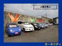 修理、車検等も、お車の事ならカーホリデイにお任せ下さい!!