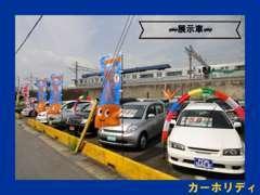 程度の良いお車を多種多様に展示販売しております。お探しのお車がありましたら、お電話よりお待ちしています→0066-9711-851354
