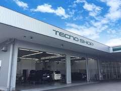 整備工場も完備しておりますので、お気軽にお車のご相談にもお越しください!
