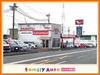(株)光コーポレーション ファミリーオートU-Car事業部