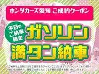 期間限定!!お車ご購入でオプション3万円分プレゼント!!