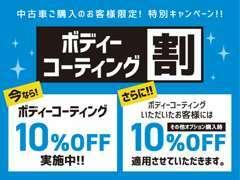 愛知県最大級の展示スペースを設けている当店は新車も販売しております!