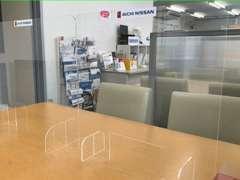 飛沫感染防止を図る為、商談テーブルにはアクリル板等を設置済み