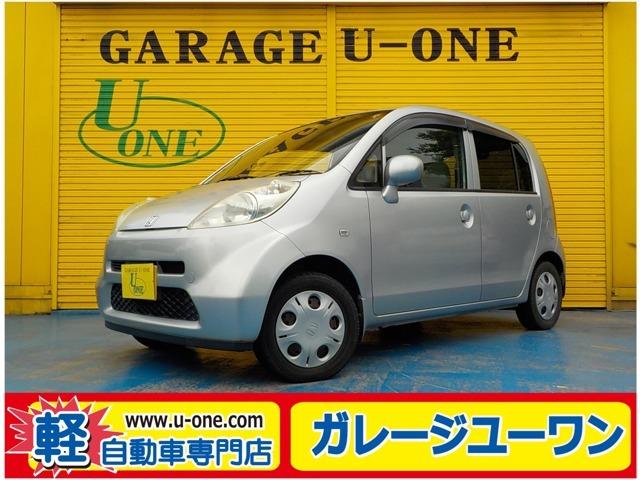 当店ホームページ・http://www.u-one1.com
