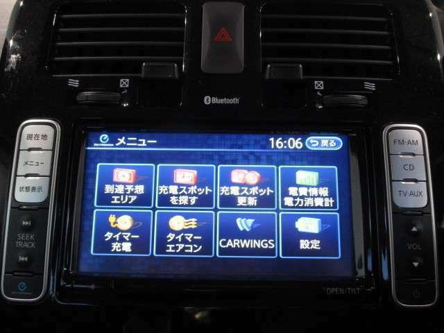 充電やエアコンのタイマー設定や到達予想エリアの表示、そして充電スポットの検索等々、EV専用Nissan Connectナビゲーションシステムは様々な機能であなたをサポート☆