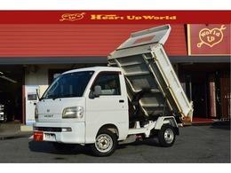 ダイハツ ハイゼットトラック PTOダンプ 4WD・エアコン・パワステ