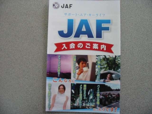 Aプラン画像:JAFに入って安心をゲット♪