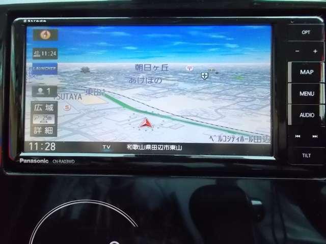 外ナビゲーションパナソニック 型番CN-RA03WD