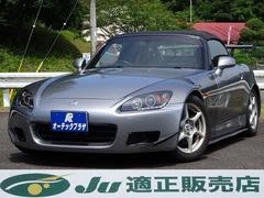 ホンダ S2000 の中古車 2.0 茨城県稲敷郡美浦村 158.8万円