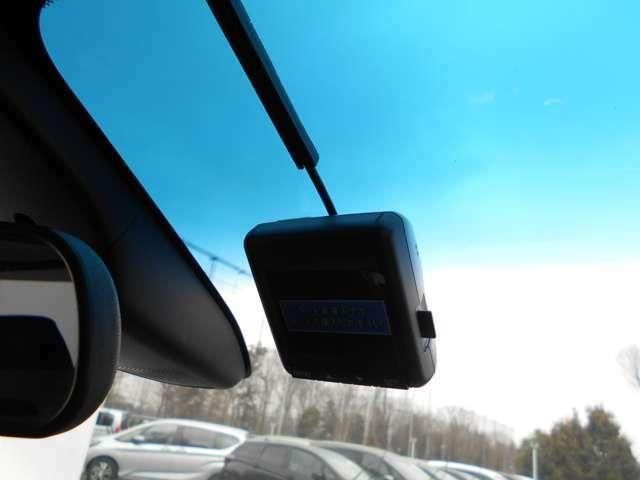 ☆ドライブレコーダーが装備されていますので、万が一の瞬間をSDカードに記録してくれます。