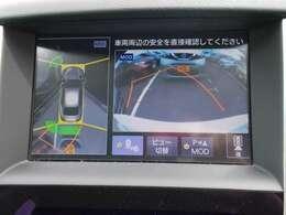 アラウンドビューモニター搭載!クルマを空から見下ろしているかのような視点で、障害物などを確認でき、スマートに駐車できますよ!