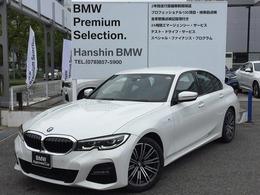 BMW 3シリーズ 320i Mスポーツ ACCパーキングAプラスワンオーナー