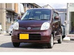日産 モコ 660 S 車検整備2年付 キーレス CD アルミ
