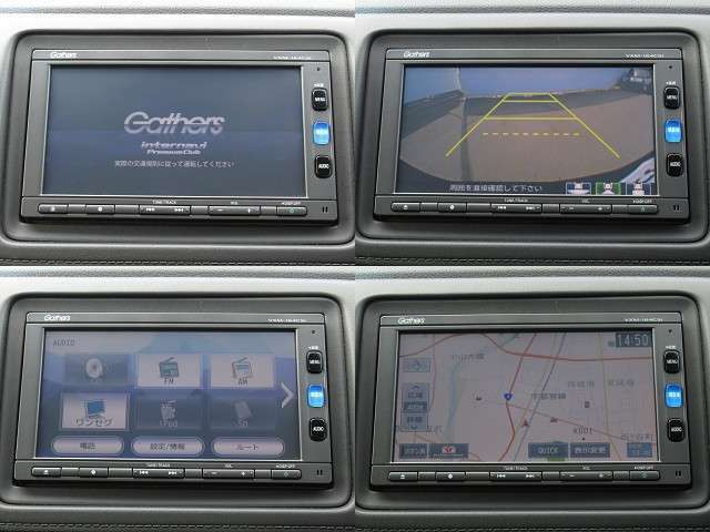 バックモニター☆バックガイドモニター機能付です。バックする際後方の様子をカーナビのモニター上に表示してくれます。運転席にいながら後方が確認できるのでバック駐車がスムーズに行なえます。