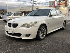 BMW 5シリーズ の中古車 525i Mスポーツパッケージ 静岡県富士宮市 38.0万円