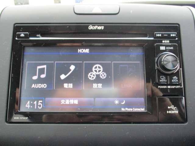 ディスプレイオーディオ!Bluetooth、TV、バックカメラも付いています☆ 苦手な車庫入れも安心です!!
