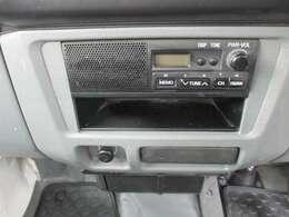 AMラジオ!