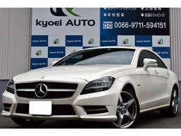 メルセデス・ベンツ CLSクラス CLS350 ブルーエフィシェンシー AMGスポーツパッケージ 純正ナビ!!フルセグ!!Bluetooth!!Bケメラ!!