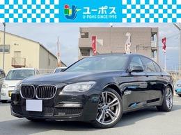 BMW 7シリーズ 750i Mスポーツパッケージ サンルーフ・黒革シート・衝突軽減・禁煙車