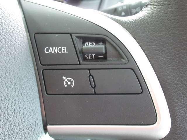 クルーズコントロール♪クルマが車速を一定にコントロールするので、平坦な高速道路などでエコドライブに貢献☆運転の疲労も軽減します☆